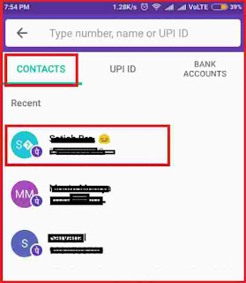 PhonePe Mobile Number Par Paisa transfer Kaise kare all information in Hindi