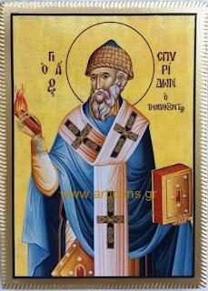 978-979-980- Άγιος Σπυρίδων Αγιος Σπυριδων εικόνες αγίων χειροποίητες εργαστήριο προσφορές πώληση χονδρική λιανική art icons eikones agion-αγιος-άγιος-Άγιος-αγιοι-άγιοι-Άγιοι-αγια-αγία-Αγία