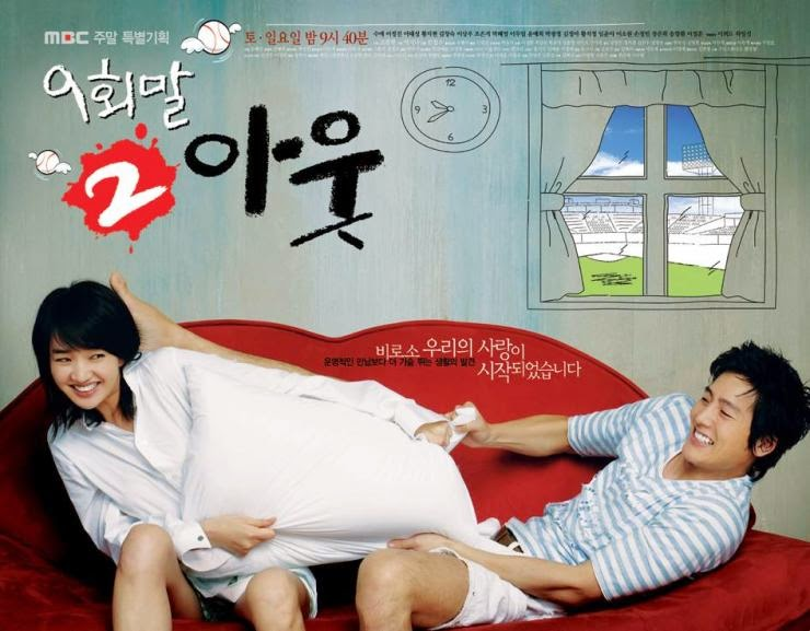 nine ends two out korean drama