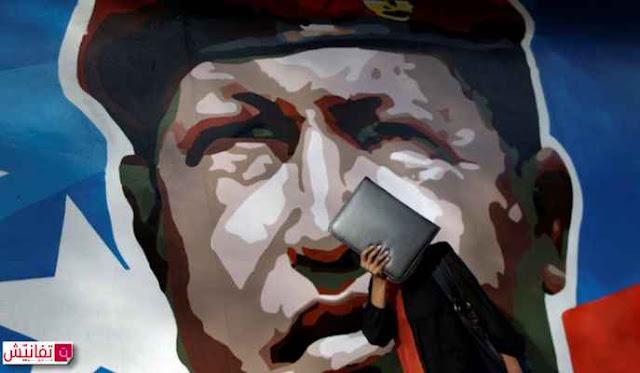 في فنزويلا 14 سجيناً سياسياً يبدؤون إضراباً عن الطعام
