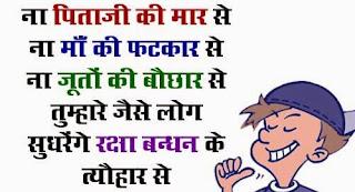 Happy holi 2018 images quotes status shayari wishes whatsapp dp happy raksha bandhan funny shayari altavistaventures Images