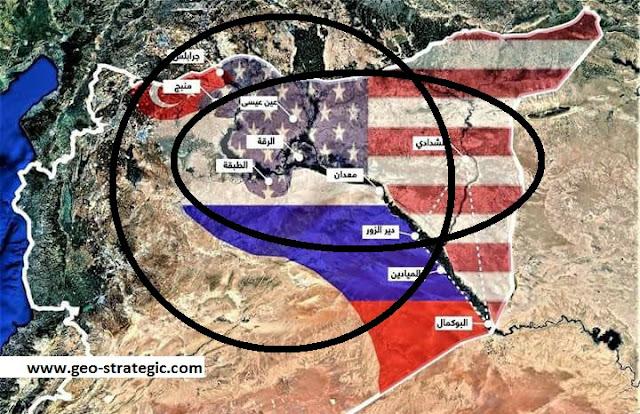 على هامش تقسيم غربي كردستان بين أمريكا وروسيا (استشراف لمستقبل الأحداث)