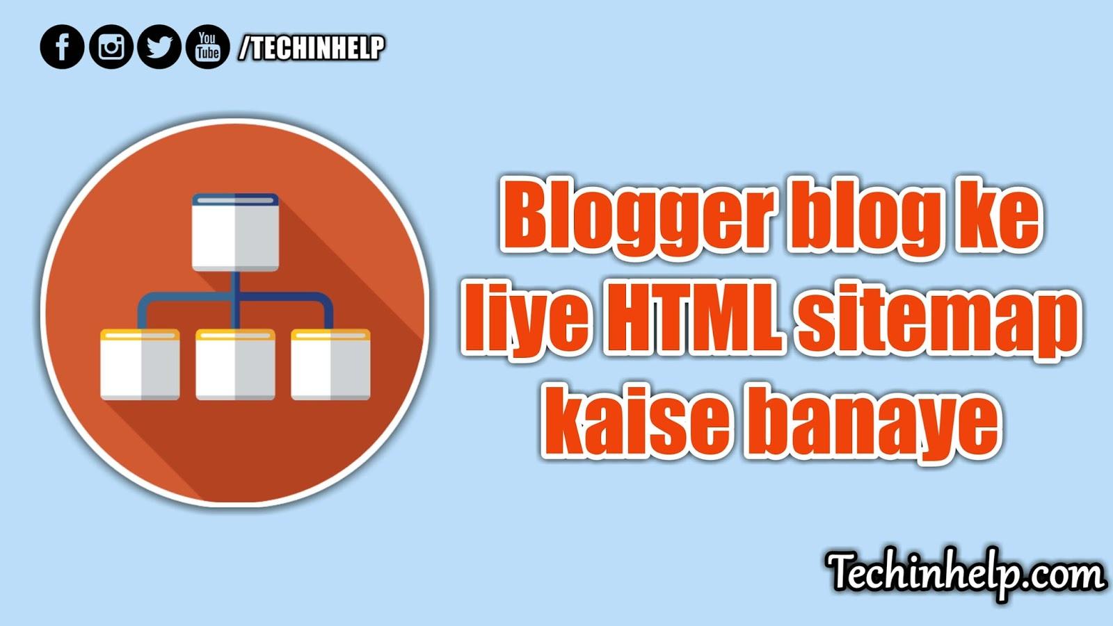 blogger blog ke liye html sitemap kaise banaye tech in help