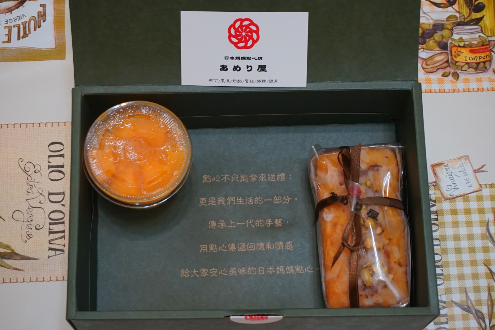 IMG_2221-beautyanxiety-hualien-japanese-mother-desserts