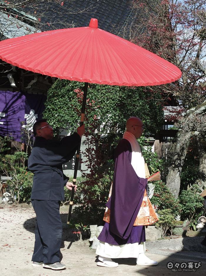 Moine sous un parasol, temple Daisho-in, Miyajima, Hiroshima-ken