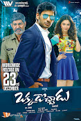 Okkadochaadu Movie Posters-thumbnail-4