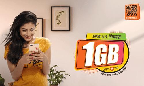 Banglalink 1GB @Tk17 | BL 1GB at 17 Tk New Internet Offer