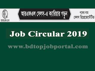RFL SR Job Circular 2019