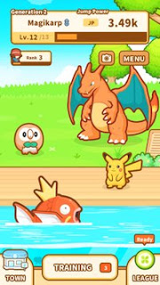 Pokemon : Magikarp Jump v1.0.1 Apk Mod 5