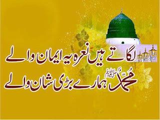 Islamic SMS