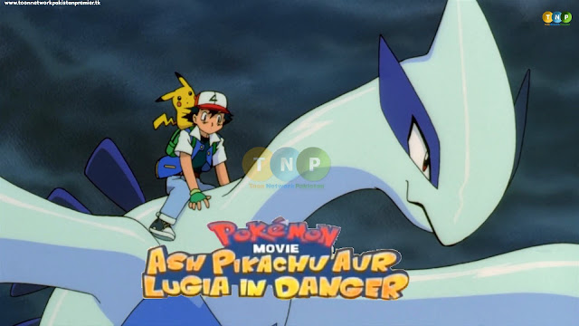 Pokemon Movie 02: Ash Pikachu Aur Lugia In Danger [Power Of One] [Urdu-Hindi] 1080p Full HD [Hungama TV] - Toon Network Pakistan