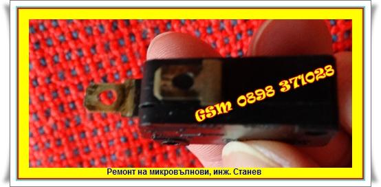 ремонт на микровълнова в София, ремонт на микровълнова по домовете, повреден микроключ