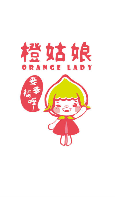 orangelady