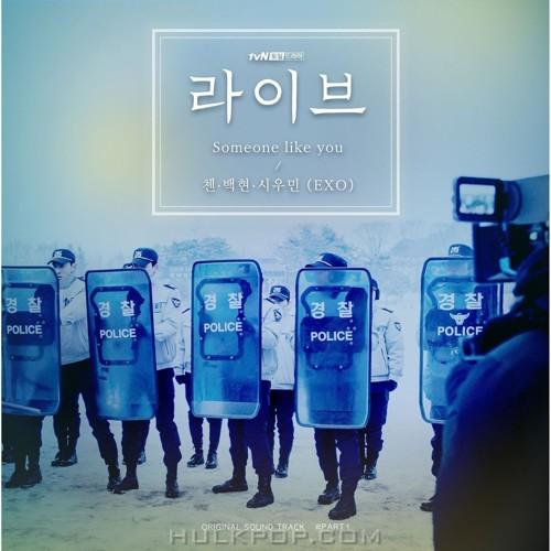 EXO-CBX – Live OST Part.1