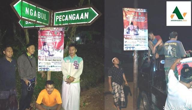 banner publikasi acara pengajian gus muwafiq