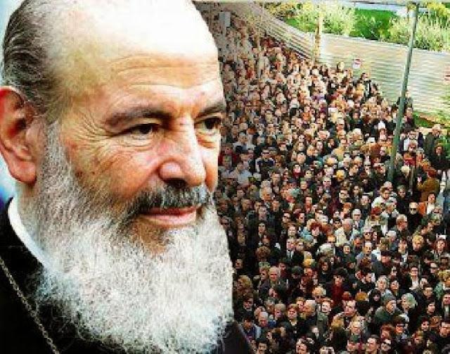 ΒΙΝΤΕΟ: Η απίστευτη προφητεία Χριστόδουλου που εκπληρώνεται σήμερα.