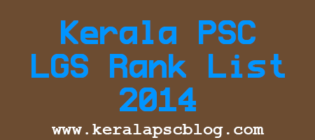 Kerala PSC Last Grade Servants Rank List 2014