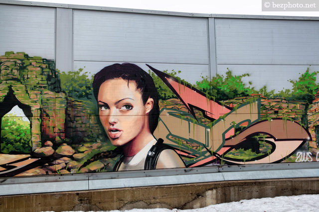 красивые граффити с москве