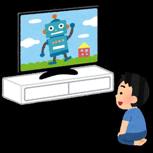 テレビを離れて見る子供のイラスト(男の子)