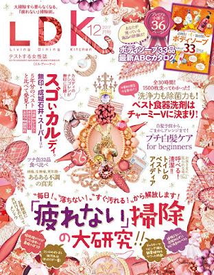 LDK (エル・ディー・ケー) 2017年12月号 raw zip dl