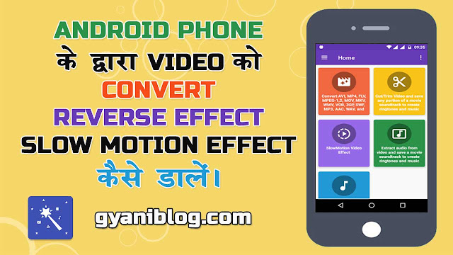 Android Phone Tricks, Android Converter App, Video Convert in Mobile