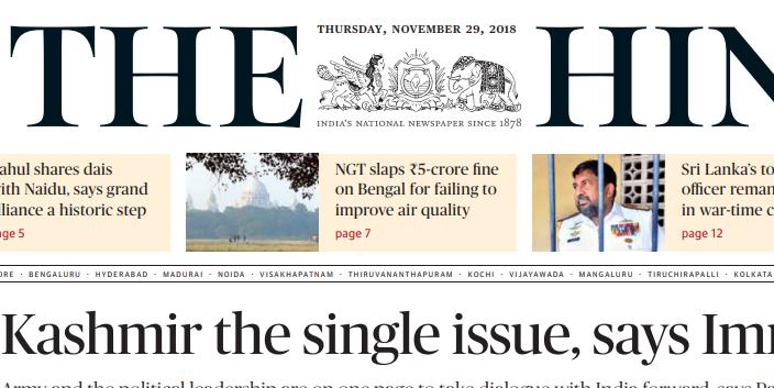 The Hindu ePaper Download 29th November 2018