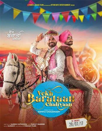 Poster Of Pollywood Movie Vekh Baraatan Challiyan 2017 1GB HDRip 720P Full Punjabi Movie
