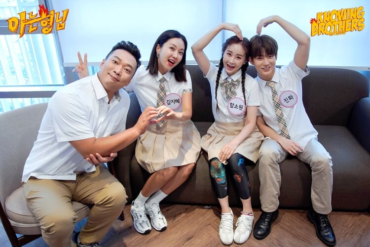 Nonton streaming online & download Knowing Bros eps 244 bintang tamu Park Joon-hyung, Ham So-won, Kim Ji-hye & Chen Hua subtitle bahasa Indonesia