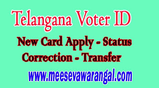 Telangana Voter ID Apply | Voter ID Status | Voter ID Correction | Voter ID Transfer | Voter ID List Download