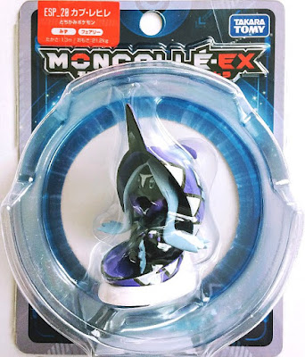 Tapu Fini Figure Takara Tomy Monster Collection MONCOLLE EXSuper Size  ESP_20