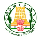 TNDTE GOV DOWNLOAD board timetable Apr 2018 exams