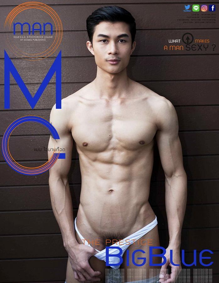 ManOMG 6   BiG Blue