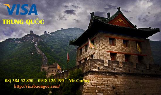 Dịch vụ xin visa Trung Quốc ngắn hạn