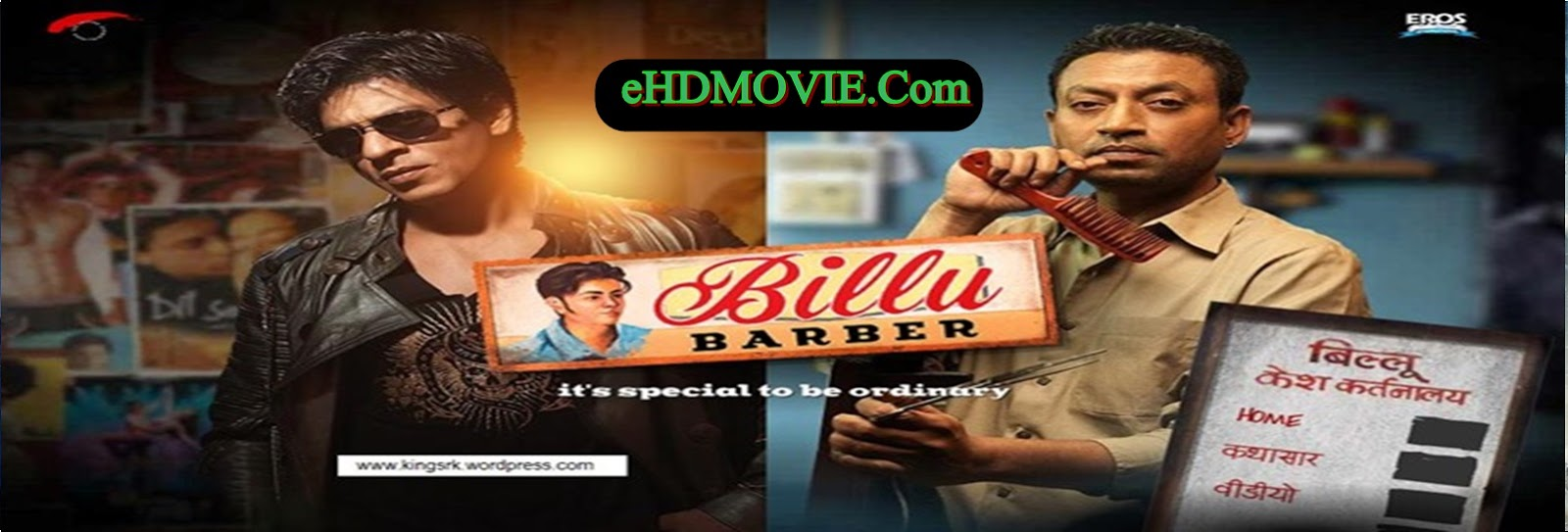 Billu 2009 Full Movie Hindi 720p - 480p ORG BRRip 400MB - 1GB ESubs Free Download
