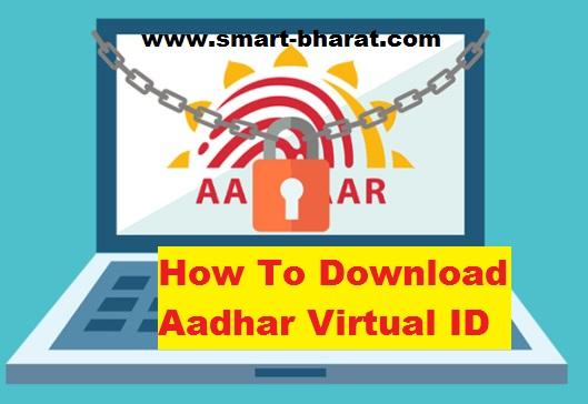 https://www.smart-bharat.com/2018/12/benefits-of-virtual-aadhar-id-learn-how.html