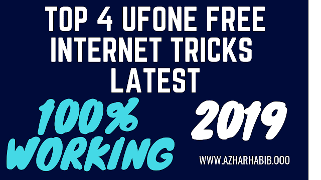 Ufone Unlimited free Internet Tricks 2018 | Latest Methods