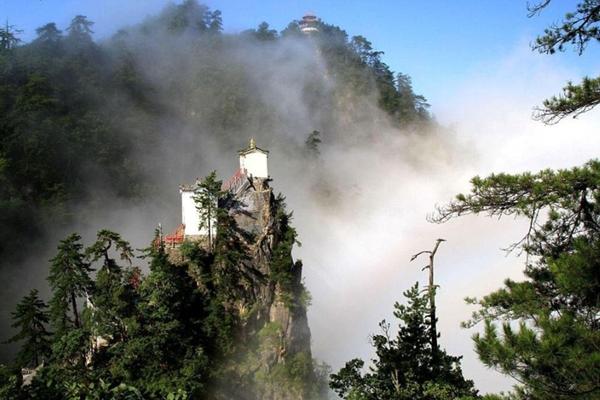 เขาถ่าหยุนซาน (Tayun Mountain) @ Dailymail