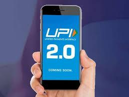 What is Key Feature of BHIM UPI 2.0