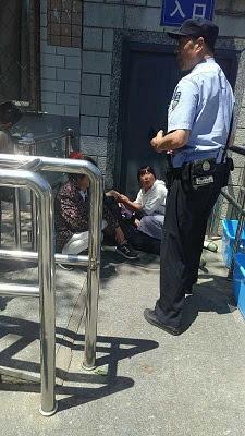 """江苏访民王明珠今在国家信访局昏迷,两位救助者受到如东警察跨省羞辱""""执法"""""""