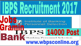 IBPS Recruitment For Officer & Office Assistant Posts All Over India | Online Application | - image IMG_20170731_213022 on http://wbpsconline.org