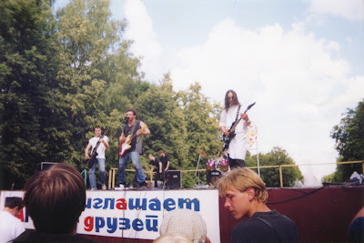 Выступление группы «ОзNоб»