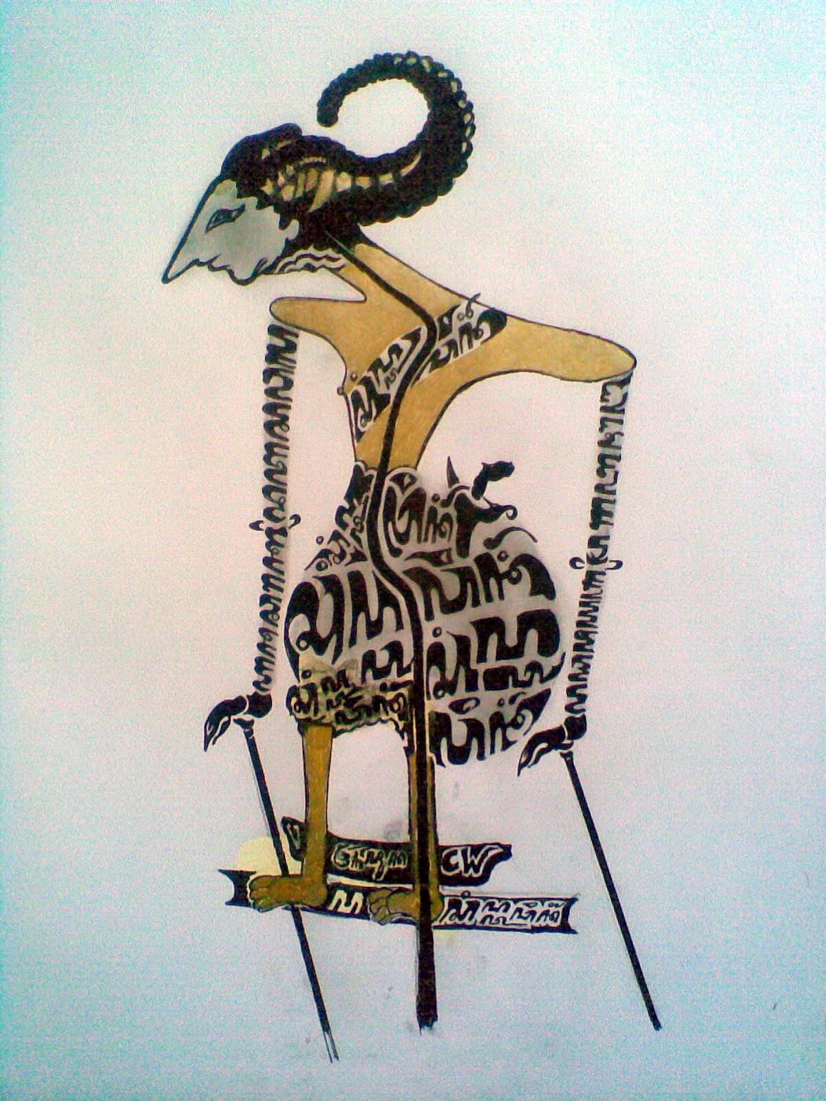 Kaligrafi Wayang Arjuna Nusagates