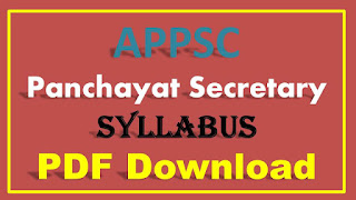 APPSC Panchayat Secretary Syllabus PDF Download Group 3 Syllabus PDF