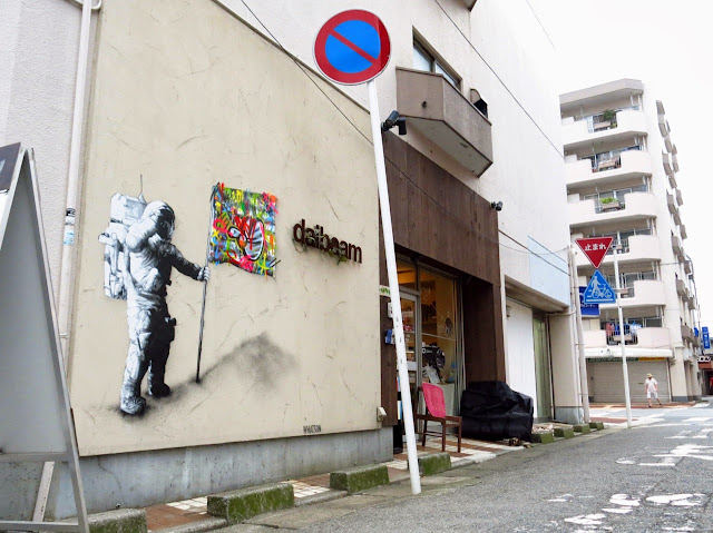 Norwegian Street Artist Martin Whatson Paints A New Piece In Chiba, Japan. 2