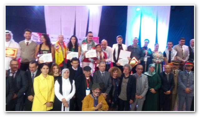 افتتاح مهرجان هوارة الدولي للمسرح