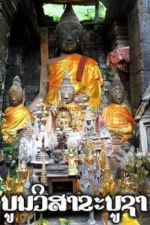 wat phu - vat pu - Buddhas - visaka busa