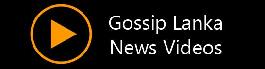 Gossip Lanka News Videos,Gossip Lanka News,gossip,sinhala gossip,sinhala news,gossip sinhala,hru gossip,hirugossip,lankadeepa,neth gossip,nethfm,newsfirst,gossip lanka sinhala news,news lanka,sinhala news