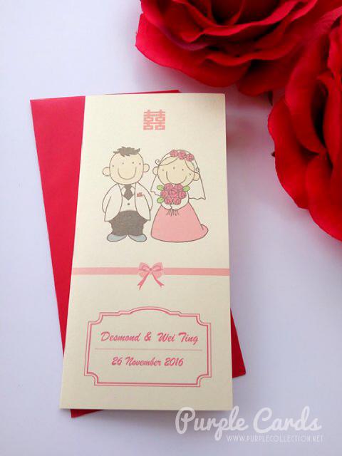 Chinese Cartoon Wedding Card Printing Malaysia, Kuala Lumpur, cetak, kad kahwin, cute, peonies, peony, elegant, unique, special, penang, ipoh, perak, melaka, seremban, nilai, johor bahru, singapore, bentong, pahang, kuantan, terengganu, kedah, kelantan, sabah, sarawak, kuching, miri, bintulu, kota kinabalu, sandakan, online order, express, rush, personalised, personalized