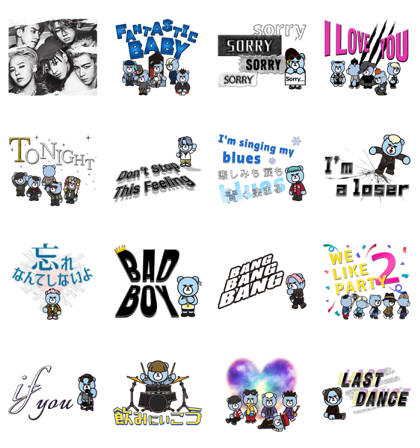 BIGBANG Song Stickers