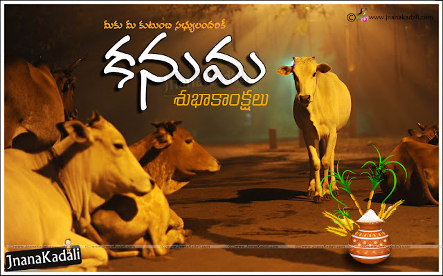 happy bhogi greetings in telugu, happy bhogi sms telugu, happy bhogi telugu quotes, Happy bhogi festival telugu quotes, happy bhogi telugu images, happy bhogi quotes in telugu, happy lohri and makara sankranti quotes in telugu, happy bhogi telugu greetings, hapy bhogi telugu images, wish you happy bhogi makara sankranti share to your friends, Bhogi Greetings in telugu, Bhogi 2017 Greetings in Telugu, Bhogi Telugu greetings, Bhogi Telugu wishes, Bhogi Telugu HD wallpapers, Bhogi Telugu sms messags, Bhogi Telugu e-greetings, Bhogi telugu images, Latest Bhogi Telugu quotes wishes, Nice Bhogi telugu wishes images, Happy Bhogi 2017 telugu greetings sms messages for whatsapp .